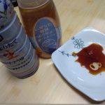 餅を焼いて食べる時の「砂糖醤油」を各段に美味しくするレシピ